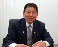 Jae Shik Yoo.jpg